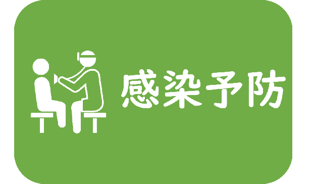 県 市 コロナ 越前 福井